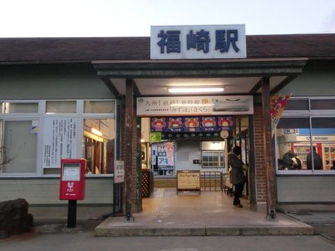 【播但線】 寺前駅・福崎駅 ホームの電光掲示板(2014年1月)