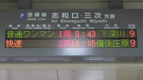 IMG_9318-1