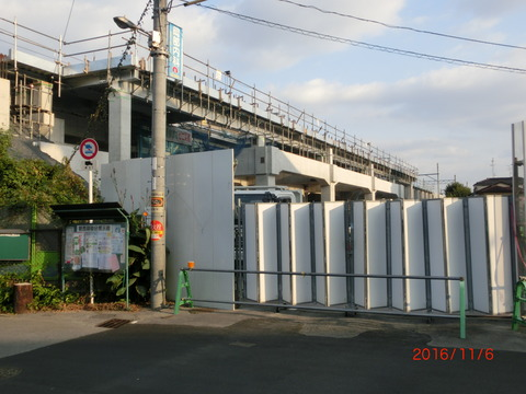 おおさか東線 JR淡路駅 建設工事(2016年11月)