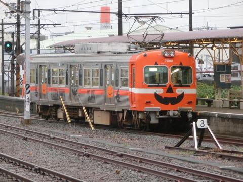 【私鉄・地下鉄】 Suica・ICOCAなどのICカードが使える鉄道・使えない鉄道 【まとめ】