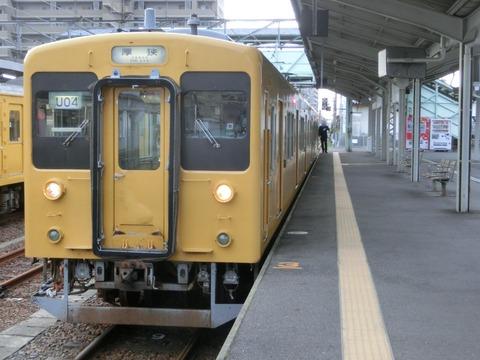CIMG7560-1