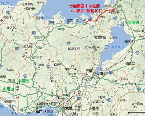 舞鶴若狭自動車道がついに全線開通!!! 若狭へのアクセス&中国道~北陸道の移動が便利に!