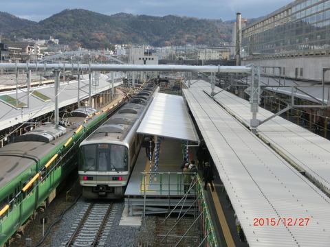 京都駅 拡幅後のJR奈良線ホームを撮る(2015年12月27日) 【Part2】