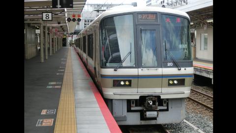 【激レア】 京都駅で JR奈良線 「木津行き」 が出現! (みやこ路快速・103系・発車標) 【2017年8月】