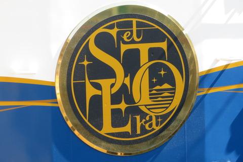 【運行開始】 三原駅で観光列車 「etSETOra」 尾道行きを撮る (車両&発車標) 【2020年10月】
