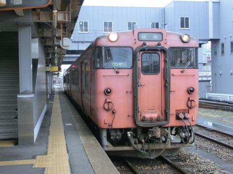 CIMG9902