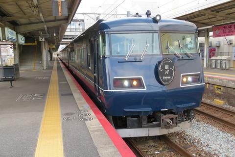 【運転停車】 五日市駅で 「WEST EXPRESS 銀河」 大阪行きを撮る (2020年12月)