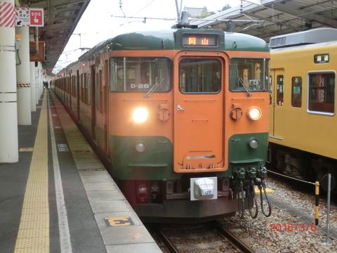 山陽線 岡山~糸崎駅間で日中の一部列車が運転取り止めに。 40分間隔になる時間帯も。(2021年春のダイヤ改正)