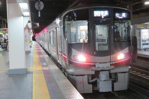 七尾線の運転士11人がコロナ感染。 一部列車を運休。 通常の7割の本数に。 (2021年8月19日~31日)
