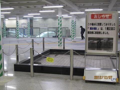 新大阪駅の新ホーム、使用開始は2012年12月16日(日)!JR西日本から公式発表キタ━(゚∀゚)━!