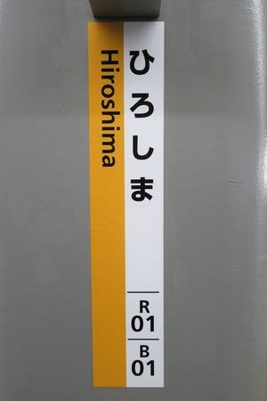 IMG_2663-1