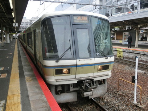【JR奈良線】 みやこ路快速(221系)の方向幕が路線記号入りに!