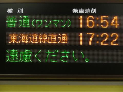 CIMG3884