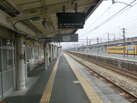 【駅紹介】 東岡山駅 駅舎・駅名標・ホームの様子 (2015年3月)