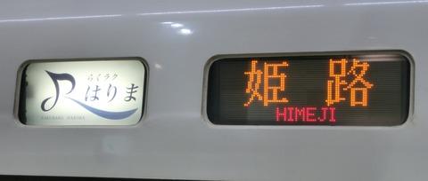CIMG0651