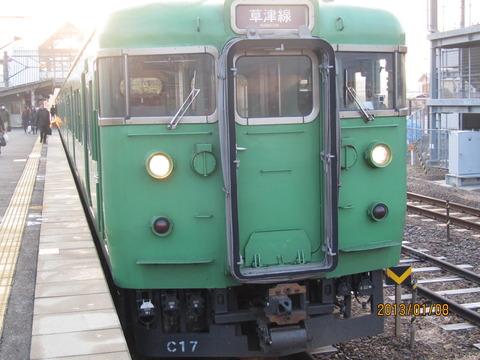 草津線 貴生川駅 ホームの電光掲示板(発車標)