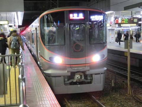 大阪環状線、平日に終電をさらに繰り上げ。 現行の終電を運転取り止めに。(2021年4月28日~緊急事態宣言解除まで)