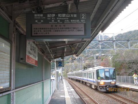 【阪和線】 快速通過駅に設置された新しい発車標(未稼働) 【Part1】