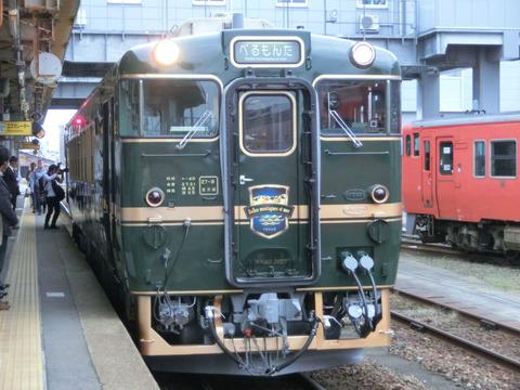 高岡駅で観光列車 「ベル・モンターニュ・エ・メール」 (べるもんた)を撮る 【2015年10月】