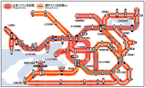 JR西日本 京阪神全線運転見合わせ