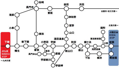 山口県内 鉄道路線図