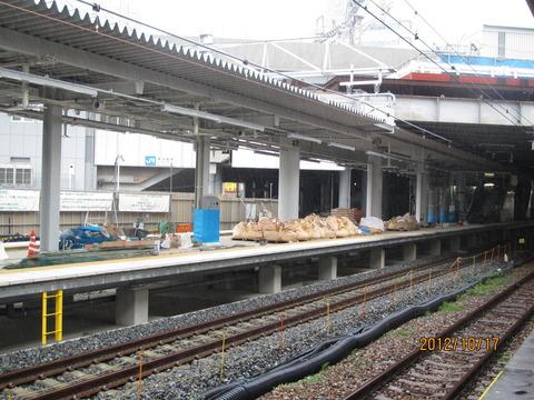 新大阪駅 新ホーム設置工事(2012年10月)