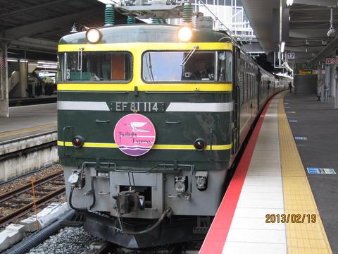 新大阪駅で団体専用列車の表示を撮る