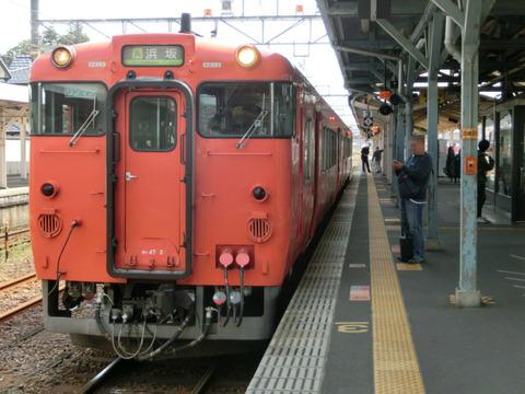 豊岡駅に停車中の普通・特急列車を撮る (キハ47形・113系・289系・287系) 【2019年4月】