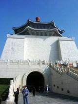 台湾民主紀念館