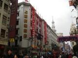 南京東路2