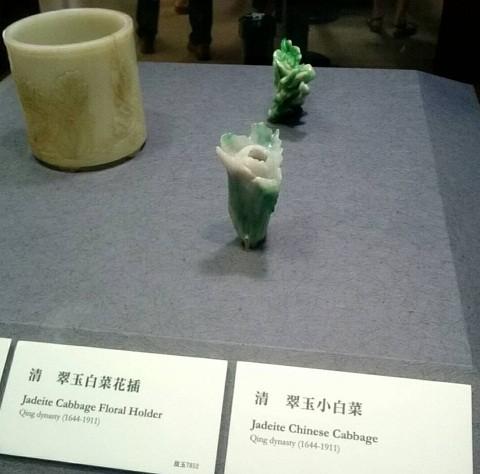 翠玉白菜2