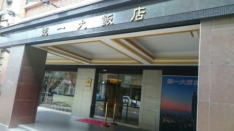 台湾旅行20170522-24_170528_0182
