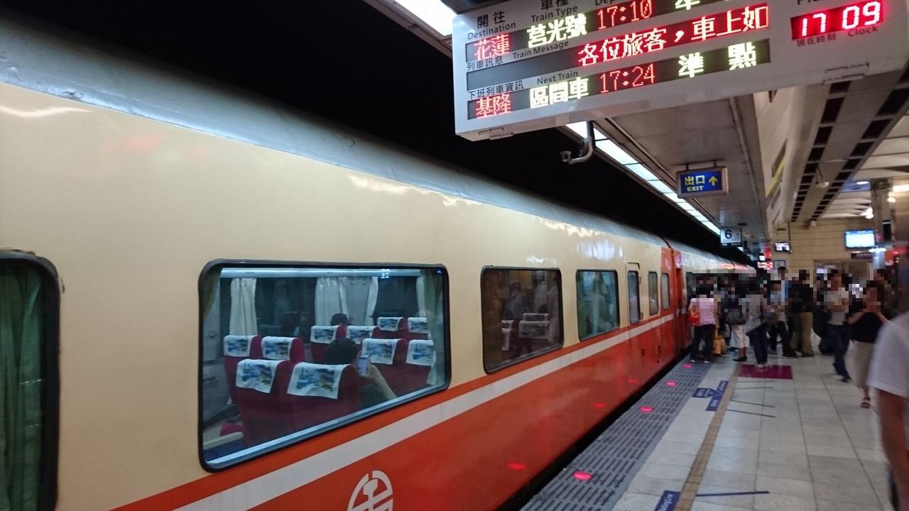 莒光号562列車