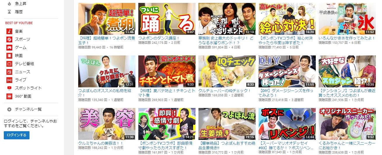 【悲報】youtuber草薙さん、怒涛の動画投稿も再生数が伸び悩む