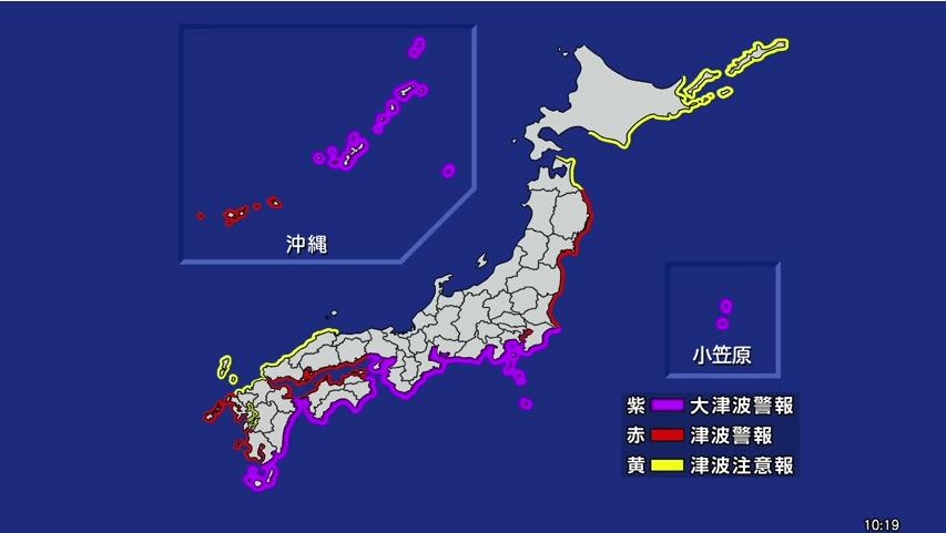 【悲報】四国民ワイ、南海トラフ大地震が怖すぎて震える
