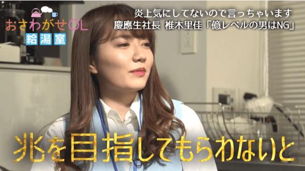 【悲報】新垣結衣、文春砲