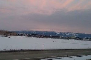 春立つ月山