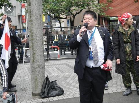 米田隆司3