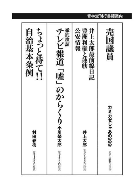 青林堂紹介3