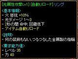 o(^−^o)(o^−^)o ヤッター