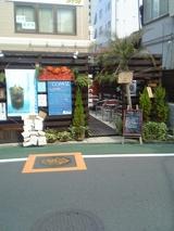 茅ヶ崎カフェ