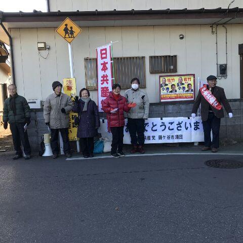 2019.1.1初詣挨拶写真