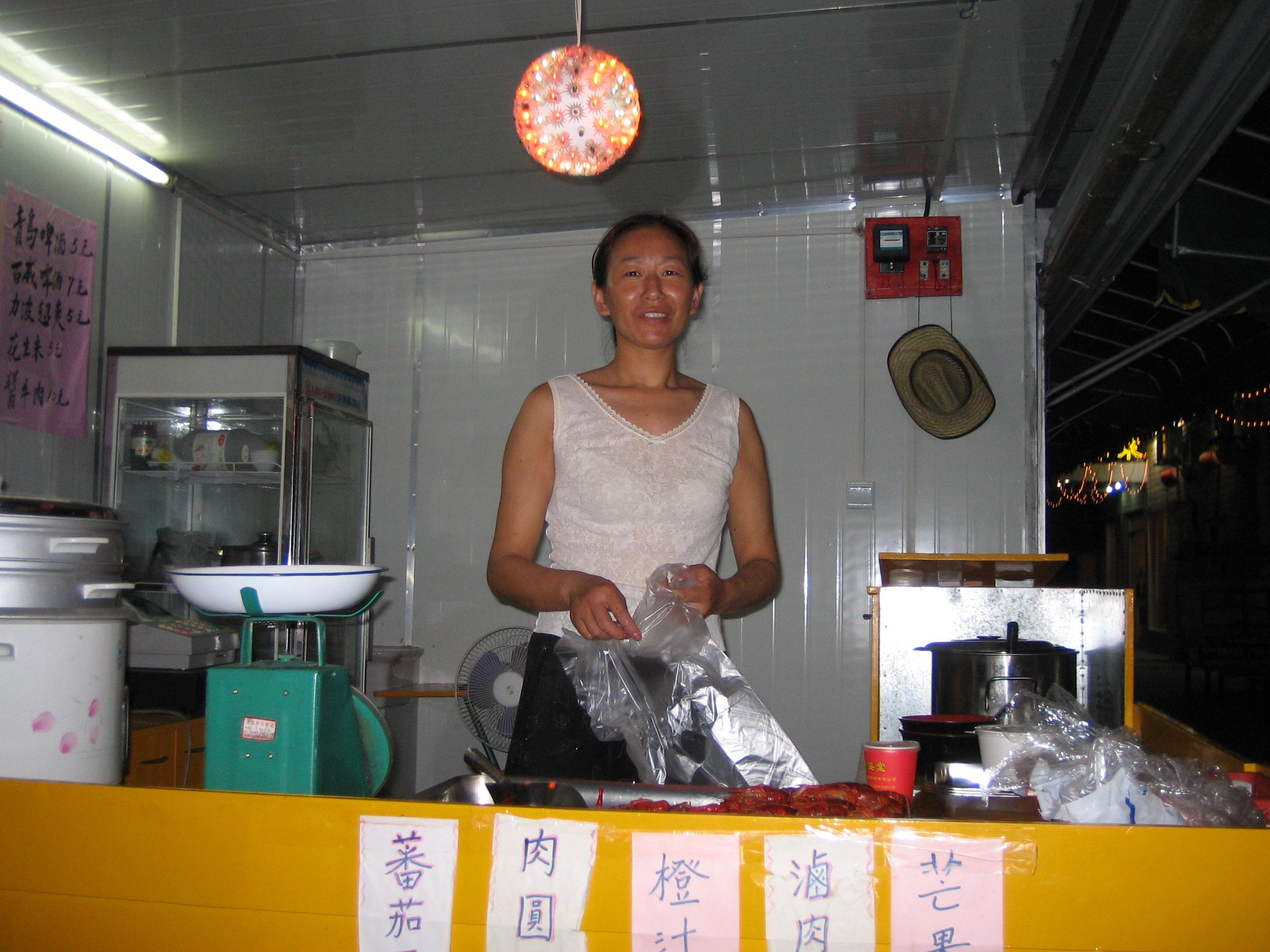 補完_20050705_台湾料理_1
