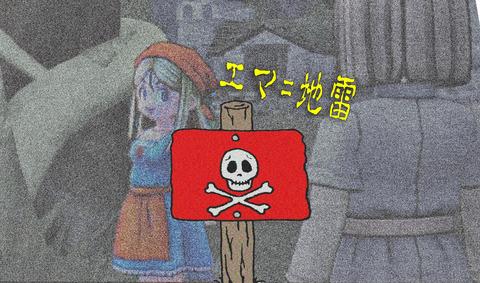 ドラクエゲーム画面---415