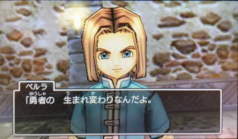 ドラクエゲーム画面 - 396のコピー