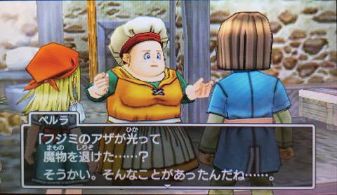 ドラクエゲーム画面 - 384のコピー