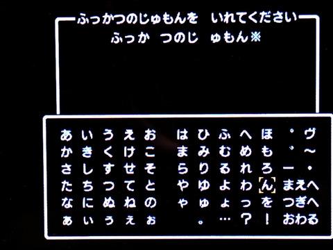 ゲーム画面---20