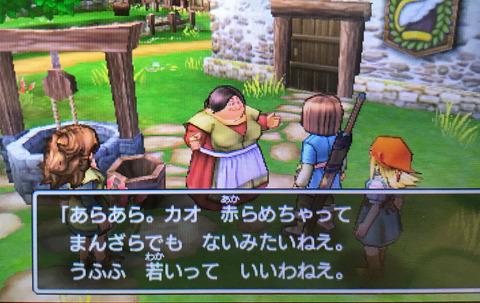 ドラクエゲーム画面 - 335