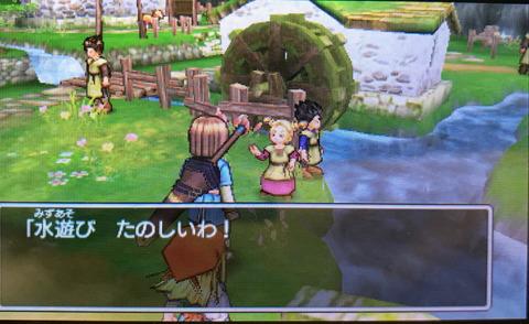 ドラクエゲーム画面 - 352