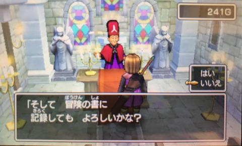 ドラクエゲーム画面 - 502のコピー